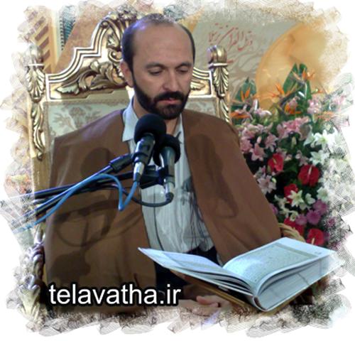 دانلود فایلهای زیبای صوتی از استاد سعید طوسی